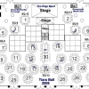 Tiara Supper Club floor Plan
